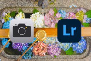 スマホで本格写真撮影とレタッチができるおすすめ無料アプリ!スマホ版Lightroomレビュー!