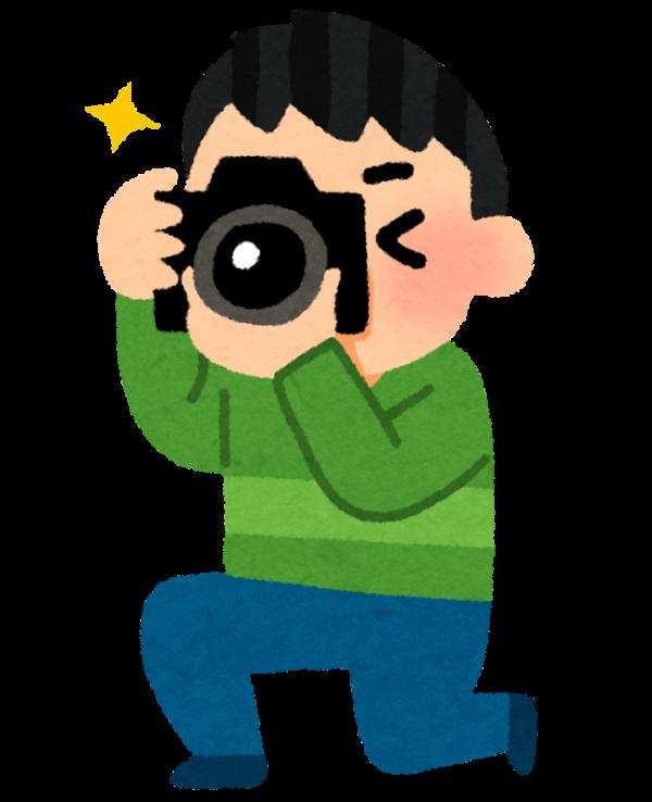 趣味カメラマン