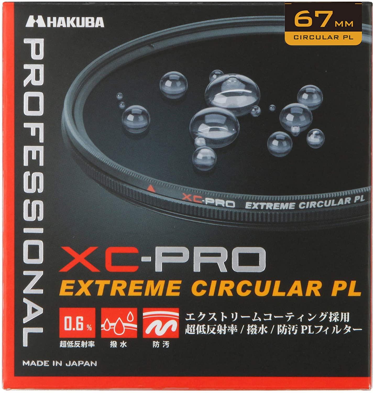 Hakuba_XC-Pro