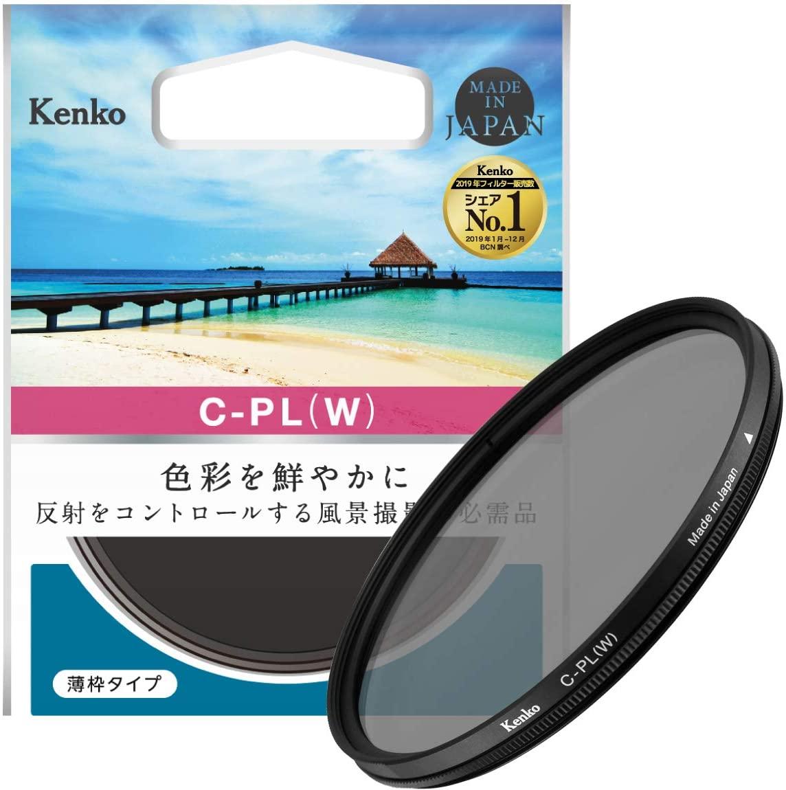 Kenko_C-PL