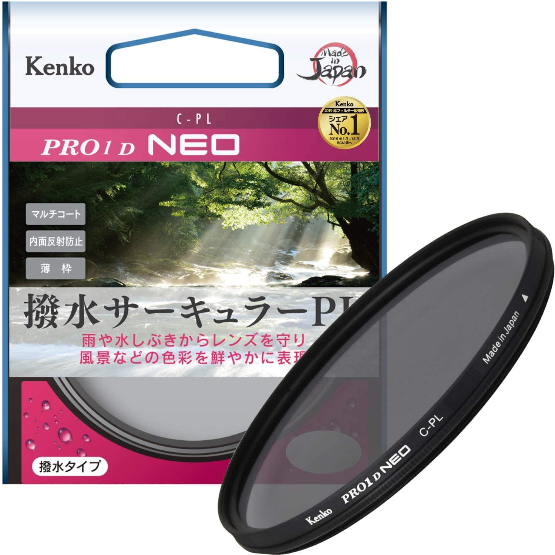Kenko_Pro1D